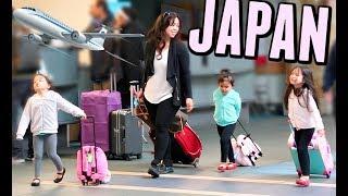 Download FLYING TO JAPAN! - ItsJudysLife Vlogs Video