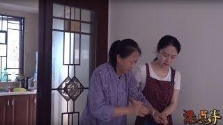 Download 不孝儿媳让生病的婆婆做家务,丈夫发现后说了这样一段话,很感人 Video