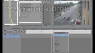 Download Инструмент ускорения - замедления видео в Vegas pro Video
