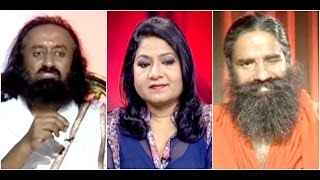 Download Sri Sri Ravi Shankar | Baba Ramdev | Aamne-Samne | Anurradha Prasad Video