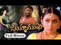 Download Simhamukhi Full Movie | Namitha, Jyothi Lakshmi | Parthiban | Sabesh Murali Video