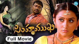 Download Simhamukhi Full Movie   Namitha, Jyothi Lakshmi   Parthiban   Sabesh Murali Video