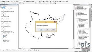 Download 64 كيفية عل جدول احداثيات لنقاط مضلع معين داخل برنامج ArcGIS وعرضها في الخريطة النهائية Video