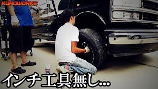 """Download エブリィから乗換えた""""車中泊アメ車""""をインチ工具無しで直した結果...【43ch】 シボレー エクスプレス Video"""