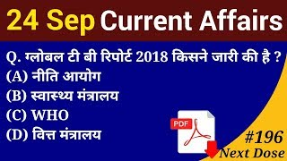 Download Next Dose #196   24 September 2018 Current Affairs   Daily Current Affairs   Current Affair in Hindi Video
