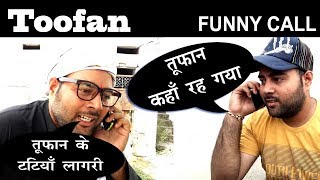 Download Toofan Funny Haryanavi Call Prachahat Sharma - Funny Haryanavi (हरयाणवी) Dubbing Video