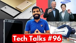 Download Tech Talks #96 - Pattern Lock Crack, Honor 6X, Nokia Heart, 3D Printed Human Skin, Brain Mapping Video
