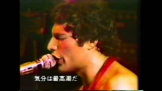 Download クィーン Queen NHK ″Young Music Show″ Video