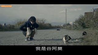 Download #407【谷阿莫】5分鐘看完2016貓不要消失好嗎的電影《如果這世界貓消失了》 Video
