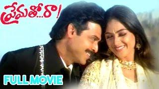 Download Prematho Raa Telugu Full Movie | Venkatesh, Simran Video