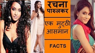 Download Ek Mutthi Aasmaan Actor ★★ RACHANA PARULKAR UNKNOWN FACTS ★★ MUST WATCH ✔✔ Video