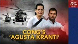 Download Defence Minister Manohar Parrikar Speech In Lok Sabha On Agusta Scam Video