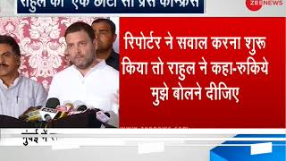 Download Rahul Gandhi's first press conference in Mumbai ends in 2.45 minutes Video