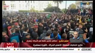 Download Almagharibia TV: المغاربية قناة فضائية حوارية وإخبارية تعمل على تسليط الضوء على القضايا السياسية ... Video