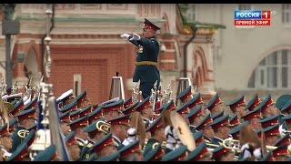 Download National Anthem of the Russian Federation, 2017 Moscow Victory Day Parade Video