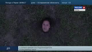 Download Пермская художница закопала себя на эспланаде Video