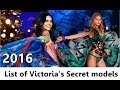 Download Meet the New Victoria's Secret Angels 2016 Video