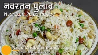 Download Navratan Pulao Recipe - How To Make Navratan Pulav Video