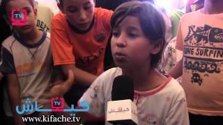 Download فاجعة شاطئ واد الشراط.. رواية طفلة نجت من الموت Video