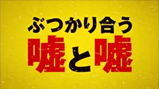Download ヘイトフル・エイト 本予告 Video