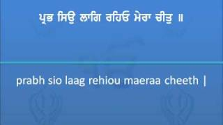 Download AUKHI GHADI NA DEKHAN DEYI-Read Along Shabad Kirtan (WorldGurudwara) Video