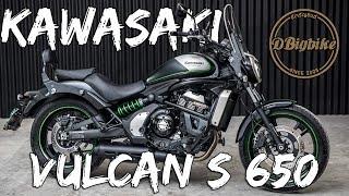 Download รีวิว Kawasaki Vulcan S 650 นั่งสบายอย่างกับนั่งโซฟา Video
