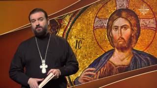 Download Евангелие дня: Что случится перед концом света? Video