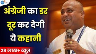 Download ENGLISH SPEAKING Skills Improve कर के मिली SUCCESS   Satish Anand   Josh Talks Hindi Video