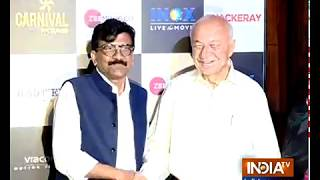 Download Thackeray screening: Rohit Shetty, Madhur Bhandarkar, Shoojit Sircar and others attend Video