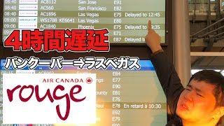 Download エアカナダ・ルージュ搭乗レビュー。4時間の遅延でタダ飯券を貰うの巻 Video