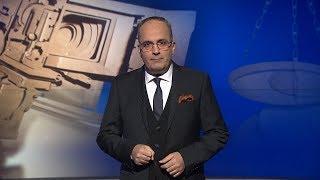 Download فوق السلطة- قطَر 96.. والثاني أعظَم Video