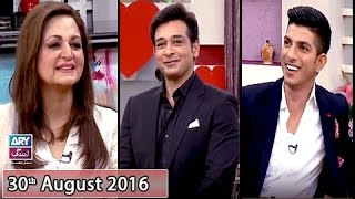 Download Salam Zindagi - Guest: Mohsin Abbas,Laila Zuberi & Umer Shehzad - 30th August 2016 Video