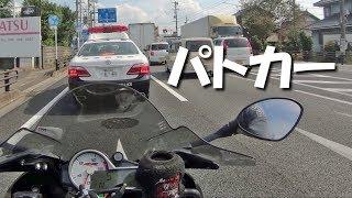Download 警察パトカーの後ろをバイクで走ってて気がついたこと Video