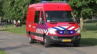 Download Hulpdiensten met spoed naar een persoon te water Buiten de Waterpoort Gorinchem Video