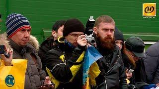 Download Российские журналисты посетили «Амкодор» Video