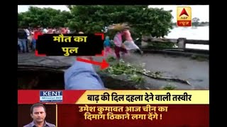 Download Jan Man: Flood Fury: These horrifying pictures from Bihar will scare you Video