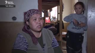 Download Баатыр эне: каттообуз жок кыйналдык Video