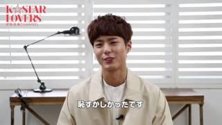 Download 韓国イチ旬な俳優パク・ボゴム 最強のハニカミ笑顔に注目! Video