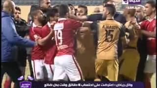 Download ستوديو الحياة - وائل رياض... يرد علي تصريحات إكرامي ″وأنا لم أشتبك مع حسام غالي″ Video