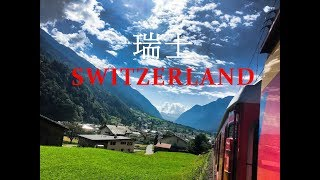Download 瑞士景觀火車之旅, 超美! Scenic Switzerland by Train Video