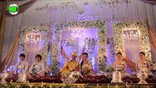 Download Wyne Su Khine Thein & Okkar Myint Kyu's Wedding Reception Video