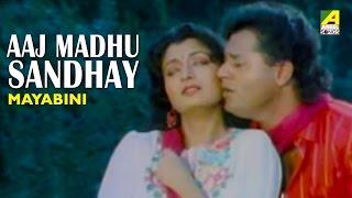 Download Aaj Madhu Sandhay - Tapas Pal & Debashree Roy - Amit Kumar Song - Mayabini Video