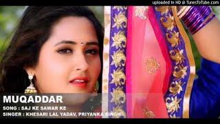 Download Saj Ke Sawar Ke Raja Kaila Viyah Tu Mota Jaiba Ho Khesari Lal DJ MIX BY RAHUL RAJ (GOOGLE TEZ ) Video