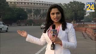 Download हिंदुस्तान का नया राजपथ - कैसा होगा नया संसद भवन ? Video