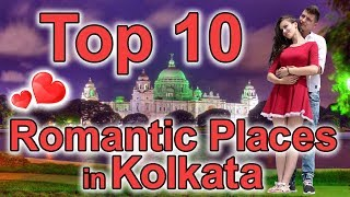 Download Top 10 Romantic Places for Couple in Kolkata 2018 Video