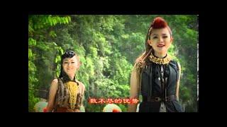 Download [M-Girls 四个女生] 气势如虹 - 真欢喜 (Official MV) Video