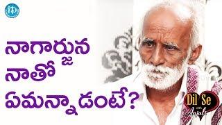 Download నాగార్జున నాతో ఏమన్నాడు అంటే..? - Vedam Nagaiah || Dil Se With Anjali Video