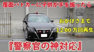 Download 緊急出動! 愛知県警第一交通機動隊 210系クラウン覆面パトカー 黒 Video