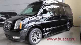 Download Chevrolet Express Cadillac Style Video