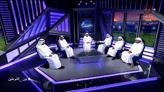 Download حلقه برنامج بين الشوطين 14-9-2017 Video